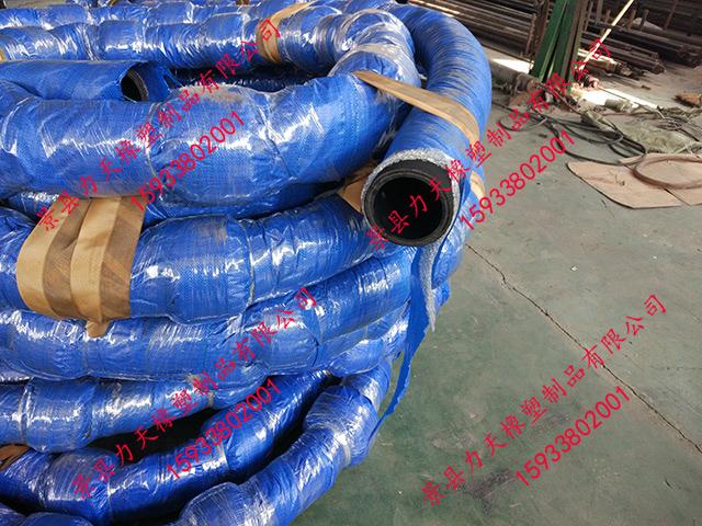 水冷电缆胶管1.jpg