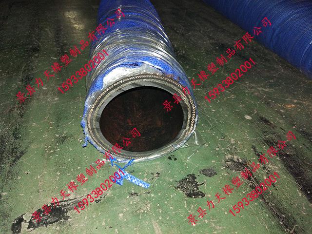 水冷电缆胶管3.jpg